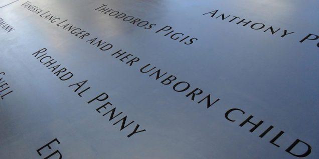 9 11 Memorial.jpg